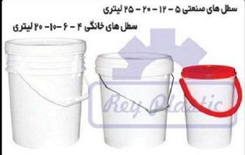 تولید انواع دبه پلاستیکی
